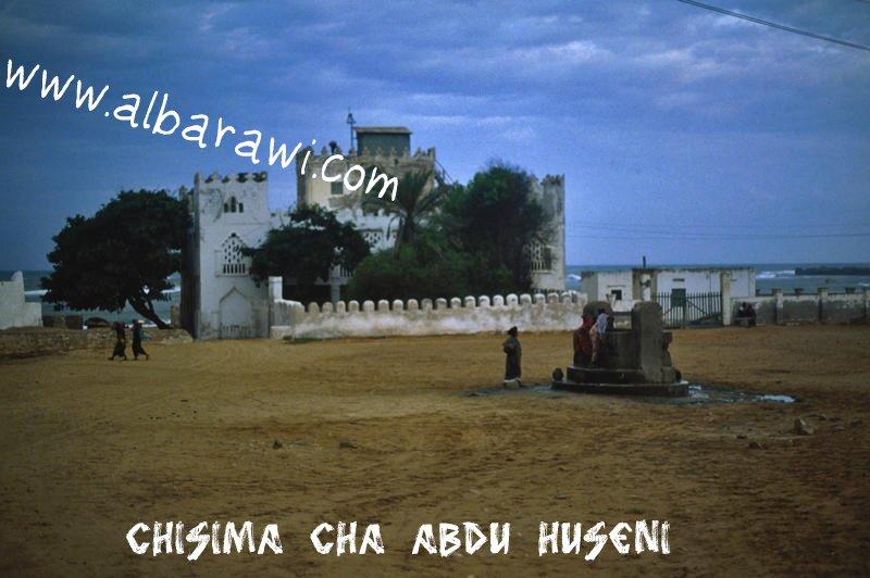 Chhisima cha Abdu Huseini